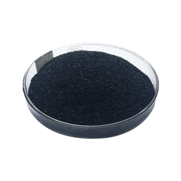 Hot Selling Compound Organic Fertiliers Humic Acid Raw Material #1 image